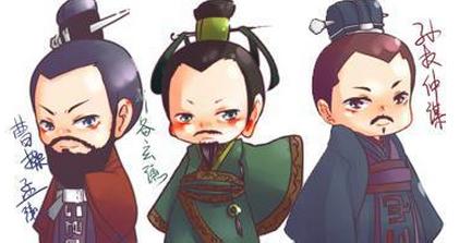 曹操漫画手绘图