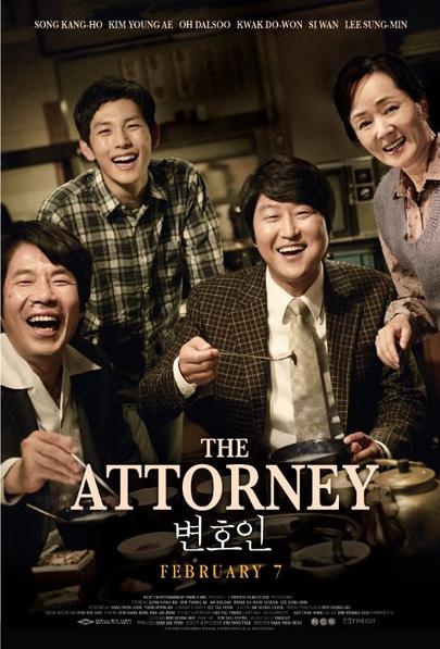 最新韩国电影排行榜前十名