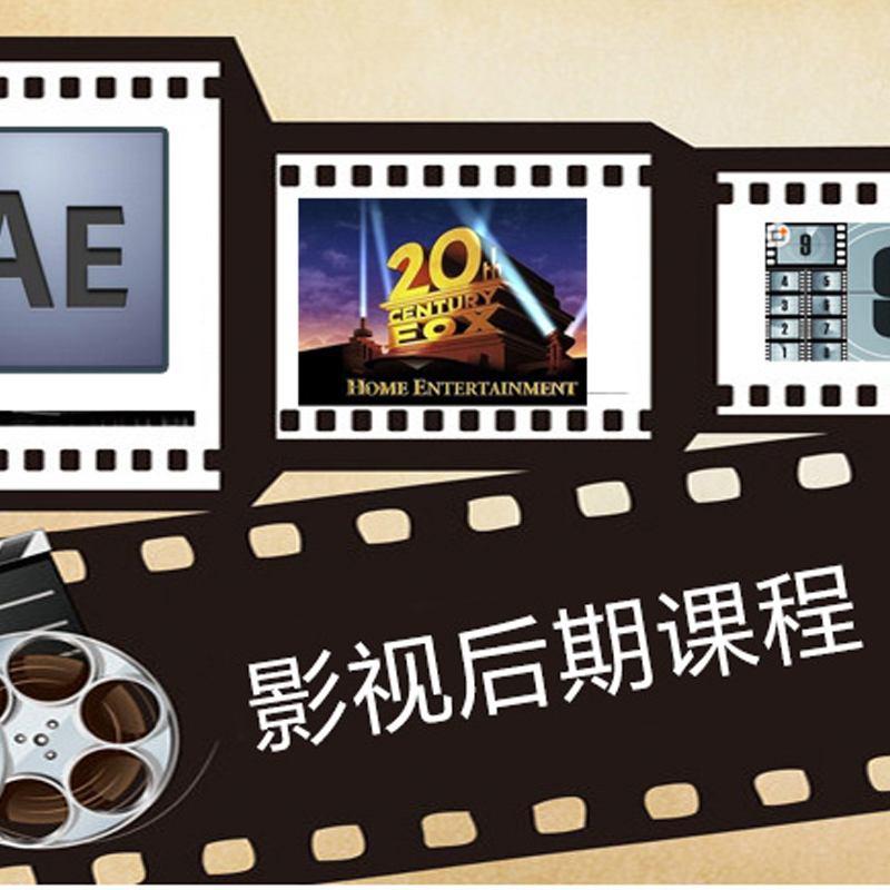 影视后期制作分类_韩国庆州大学影视后期制作要学些什么?