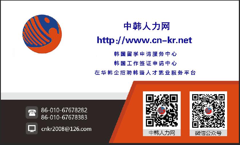 怎样申办与中国未建交国家的签证?