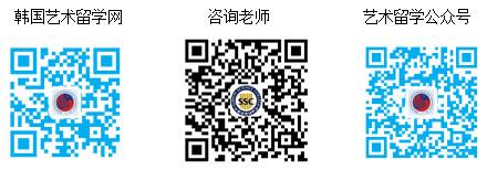 韩国艺术留学网二维码